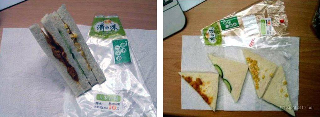 EmptySandwich