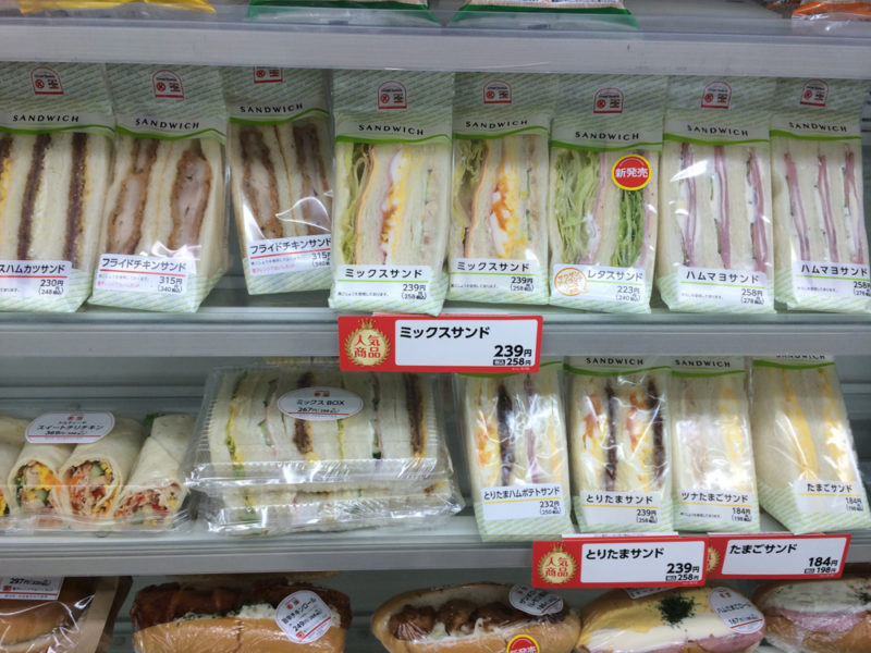 Japanese convenience store sandwiches
