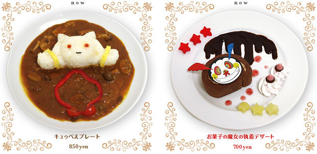Dishes based on the Madoka Magica anime