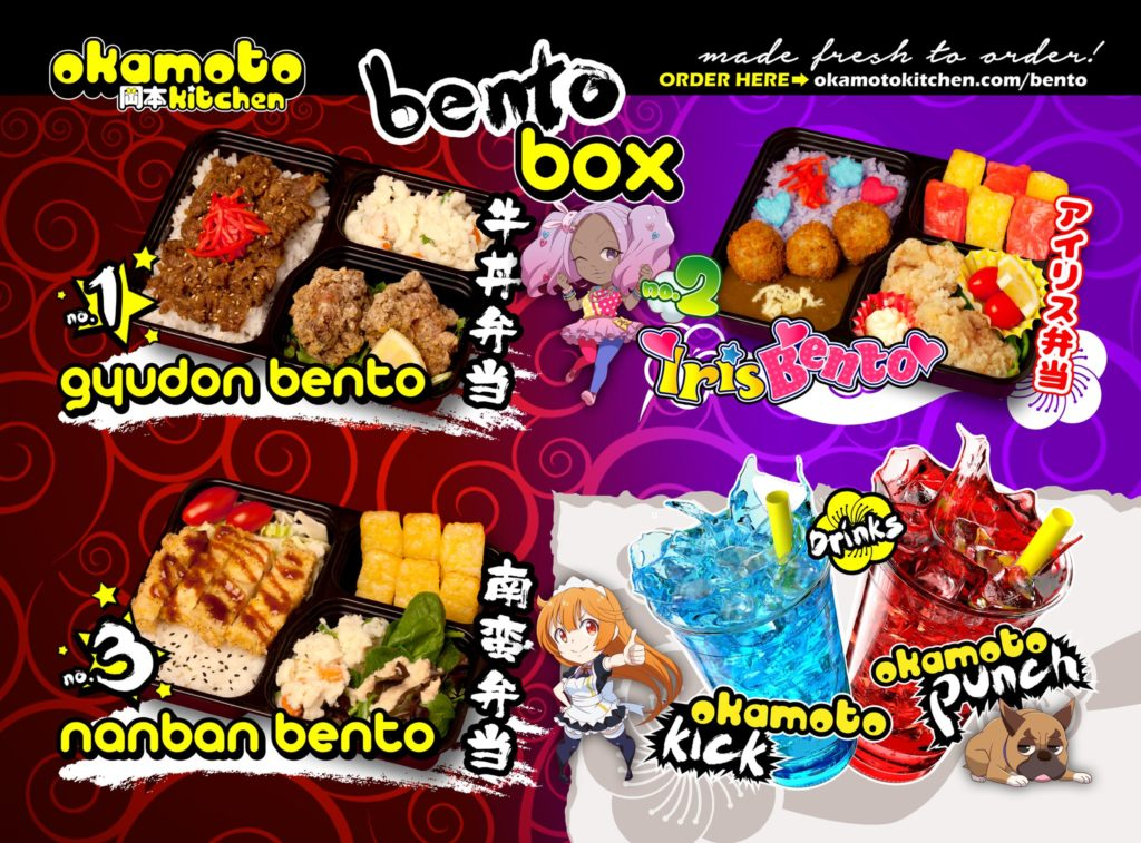 Okamoto Kitchen Bentos Oka Ben For Ax2019 Okamoto Kitchen